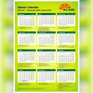 Islamic Calendar 1441 | Al Asr Centre