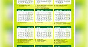 Islamic Calendar 1441