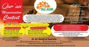 Qur'an Memorisation Contest 2020