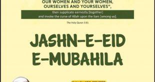 Jashn-E-Eid-E-Mubahila