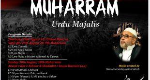 Muharram Ashre-Awwal Majalis
