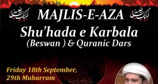 Majlis Shu'hada e Karbala (Beswan) & Quranic Dars
