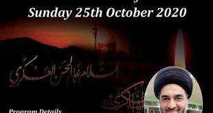 Majlis e Aza Shahadat of Imam Hasan Askari a.s.