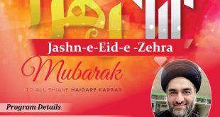Jashan E Eid E Zehra