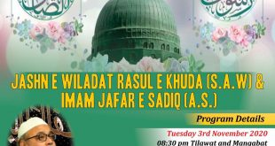 Jashn e Wiladat Rasul e Khuda s.a.w and Imam Jafar e Sadiq a.s. <br/>Tuesday 3rd November 2020 @ 08:30 pm