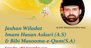 Jashan Wiladat Imam Hasan Askari (a.s) and Bibi Masooma-e-Qum s.a.