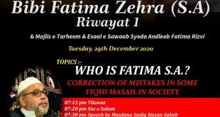 Shahadat Bibi Fatima Zehra (sa)