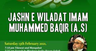 Jashn e Wiladat Imam Muhammed Baqir (as)