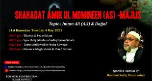 Shahadat Amir ul Momineen (as) 21st Ramadan Tuesday, 4 May 2021