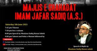 Majlis Shahadat Imam Jafar Sadiq a.s.