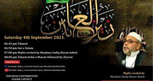 Majlis Shahadat e Imam Zainul Aabideen a.s.