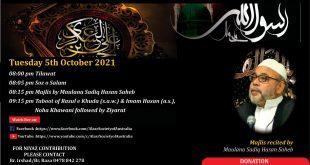 Majlis Shahadat Rasul e Khuda s.a.w. & Imam Hasan e Mujtabah a.s.