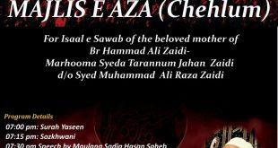 Majlis e Chehlum Isaal e Sawab